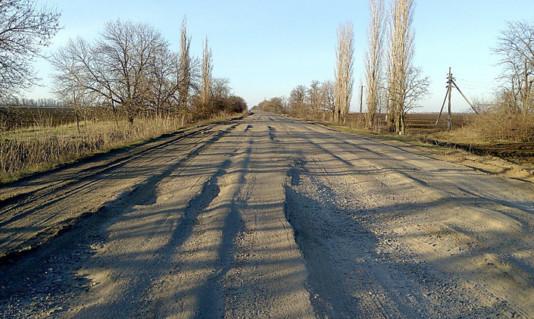 Украина в мировом рейтинге качества дорог оказалась на 130 месте из 137-ми. 04.06.2018
