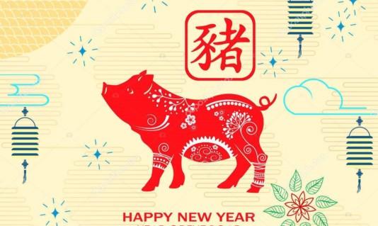 Китайський Новий рік – найтриваліше свято в Китаї – 18.01.2019