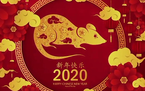 CHINA NEW YEAR 2020