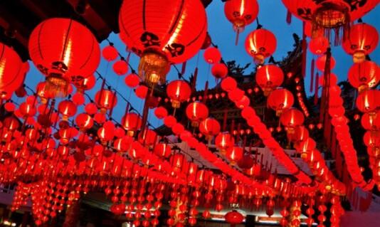 Chinese autumn holidays 2020